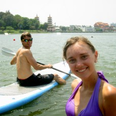 Lotus Lake: Kaohsiung, Taiwan